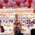 スイーツ甲子園 徳島大会